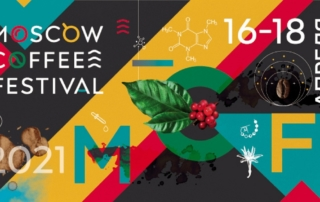 MOSCOW COFFEE FESTIVAL 2021